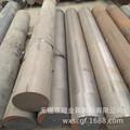 江苏现货供应EN-GJS-450-10U球墨铸铁 EN-GJS-500-7U铸铁铸件加工