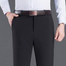 2018新款中老年羽绒裤男外穿高腰爸爸装冬季长裤加厚中年长裤子
