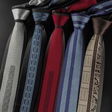 休閑領帶男韓版窄版6cm黑色紅色定位條紋男士商務正裝職業小領帶
