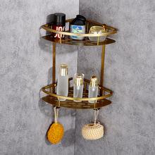 全铜仿古三角篮双层置物架 卫生间化妆品收纳整理架 浴室置物架