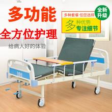 多功能护理病床厂家 家用多功能abs双摇床 养老院单摇床输液床