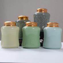 厂家直销青瓷哥窑茶叶罐冰裂开片茶叶包装罐陶瓷密封罐E款