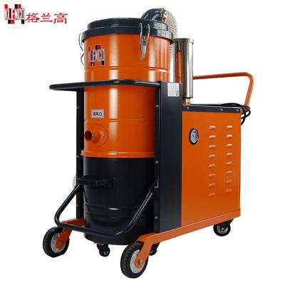格兰高KVD工业吸尘器 车间用4.0KW大功率工业吸尘设备保质供应