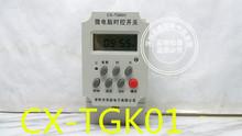正品常熟常新微电脑时控开关 CX-TGK01 循环 倒计时功能 20组开关