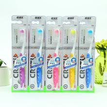 佳洁玉牙刷 成人牙刷抗菌防滑手柄外贸优质进口牙刷批发 热销