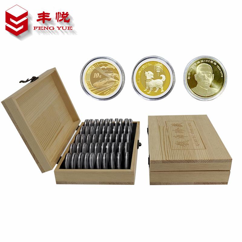 和字幣建軍幣紀念幣保護盒木盒狗年紀念幣收藏盒50枚硬幣收納盒