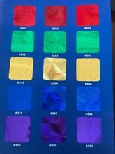 厂家直销花版热转印透明PET镀铝彩色pvc薄膜opp镭射包装膜批发