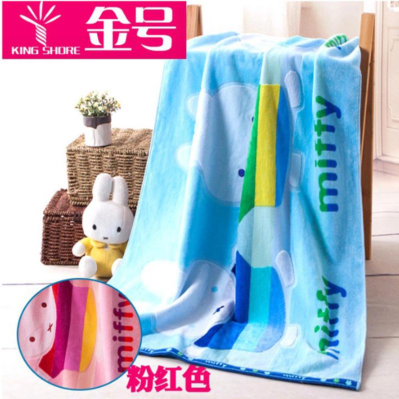 纯棉批发浴巾加大加厚吸水温泉沙滩巾MF3046H金号日用品一件代发