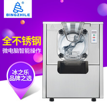 冰之乐硬质冰淇淋机112Y商用全自动雪糕甜筒机台式智能冰激凌球机