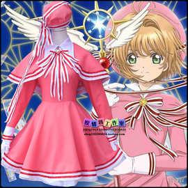 魔卡少女樱cos服新封面洋装战斗服粉红小樱cosplay服装透明卡牌篇