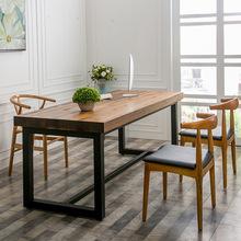 餐厅实木餐桌长条桌 简约现代吃饭桌子公司职员办公电脑桌椅组合