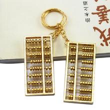 厂家批发 创意小金算盘钥匙扣金属 旅游合金工艺品挂件 吉祥礼物
