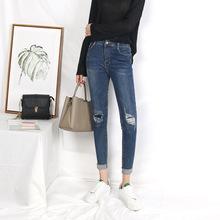 小腳牛仔褲女春季新款2020韓國東大門女士緊身破洞貼布九分鉛筆褲