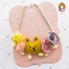 Wife adult flower gorgeous mesh ball cloth fabric handmade children's necklace children's clothing with accessories