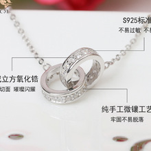 S925纯银项链女日韩版双环玫瑰金锁骨链短款简约彩金正品森系学