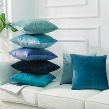 荷蘭絨面抱枕靠墊沙發墊辦公室腰靠枕床頭靠背墊天鵝絨抱枕套絲絨