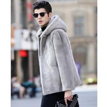 秋冬新款男士皮草外套仿水貂毛貂皮大衣男式连帽短款中年修身外套