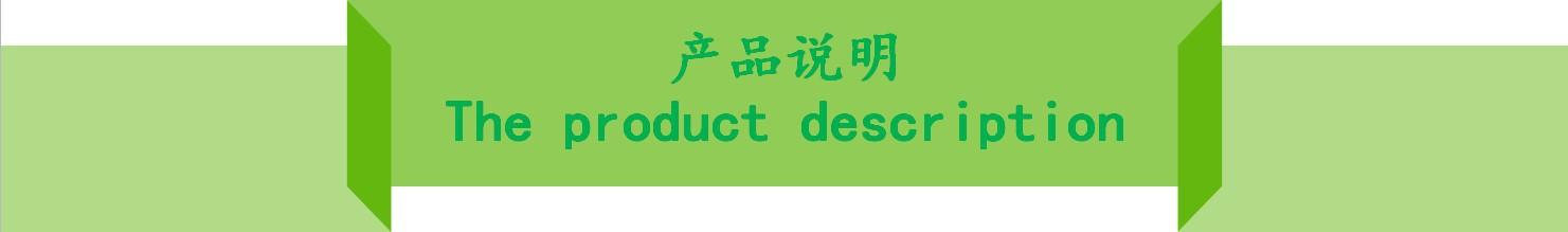 产品说明1