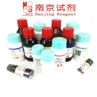 D-天冬酰胺 试剂级 CAS 2058-58-4 南试牌 厂家直销