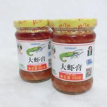 潘泰优品生活牌虾膏200g*24瓶/整箱科轮大虾膏泰式调料蛋炒饭佐料