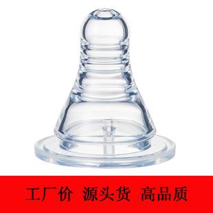 Стандартные порты сосок природный мать молоко ребенок ниппель джокер силикагель молоко бутылка в бутылках ниппель мать младенец статьи