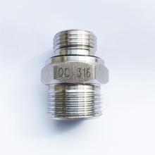 不銹鋼螺紋O型圈平面密封硬管過渡接頭直通終端快速氣動氣管接頭