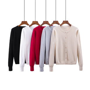 Sweater cardigan women Korean version 2021 spring and autumn new wild long-sleeved sweater tops autumn and winter