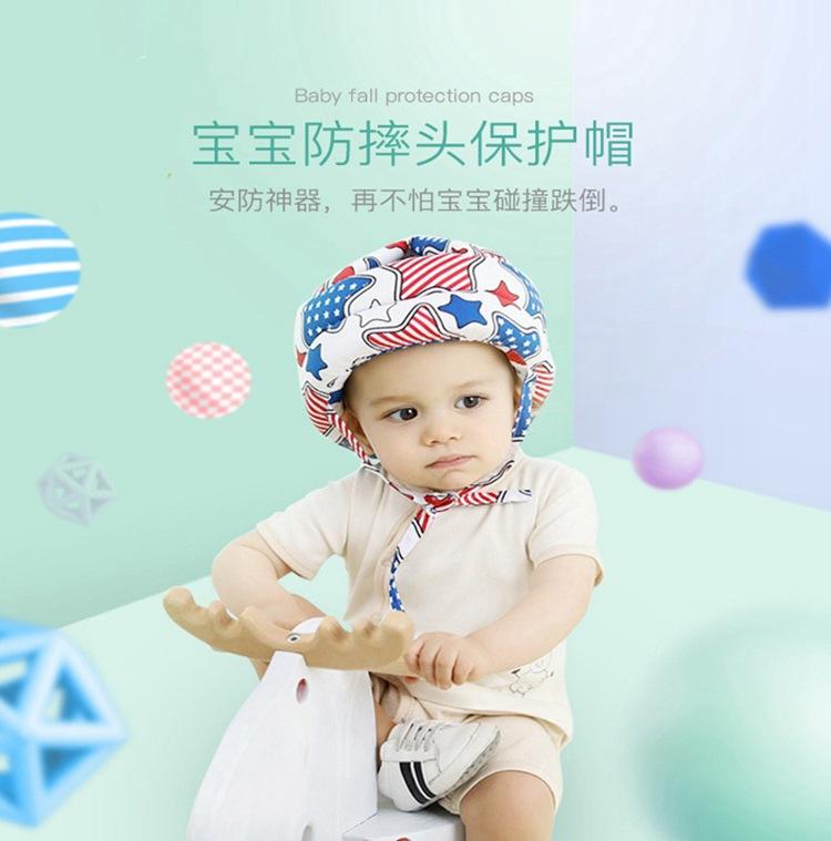 贝乐兹新款宝宝学走路防跌倒护头帽子纯棉透气婴童四序防撞安全帽