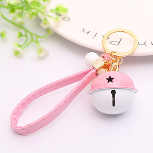 Spot new creative two-color bell keychain DIY metal keychain ring PU leather rope bag pendant