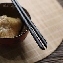 厂家批发展销会乔迁颁奖纪念筷子外贸原单创意手刻黑色树叶木筷