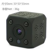 小型迷你家用監控器 微型相機 夜視wifi無線網絡安防監控相機
