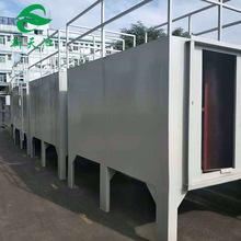 喷漆活性炭漆雾处理环保箱 定制活性炭化工废气处理设备