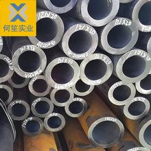 美标 ASTM1008碳素钢无缝管 现货供应钢管 提供原厂?#26102;?#20070;