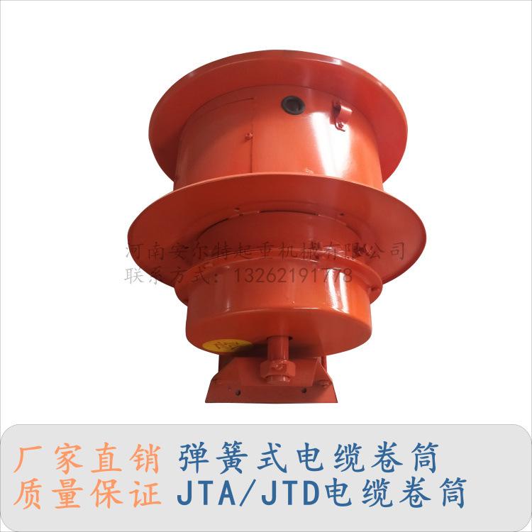 JTA系列弹簧式电缆卷筒起重机电磁吸盘平板车供电弹力电缆滚筒