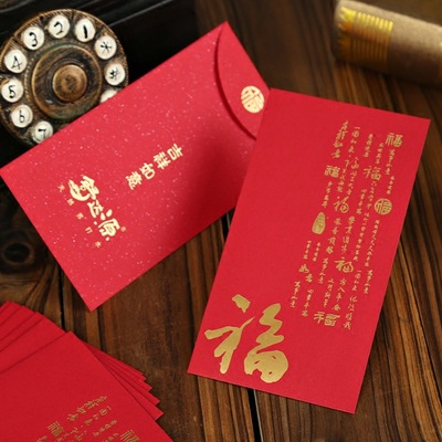Manufacturers customized color printing bronzing LOGO Festival, new years year old red envelopes, wedding gift bags 100 yuan