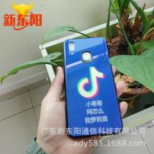 X21手机壳蓝光高铝玻璃壳新款玻璃后盖保护套抖音防摔手机壳配件