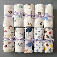 muslin棉紗布包巾襁褓巾夏季蓋毯薄款抱毯紗布浴巾裹布不含熒光劑