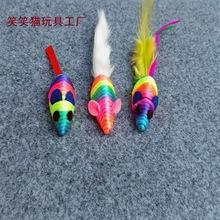 厂家直销 彩色羽毛尾巴仿真小老鼠 宠物逗猫玩具小老鼠 耐抓