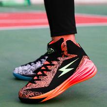 Cung cấp xuyên biên giới Owen 4 thế hệ shoes giày bóng rổ nam giúp cao cho giới trẻ giày thể thao học sinh giày thể thao thoáng khí Giày thể thao
