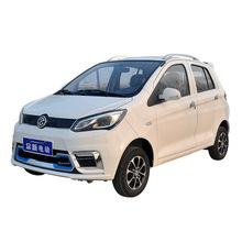 北京新款眾新E7S四輪電動轎車 鐵殼老人燃油四輪代步車電動小貨車