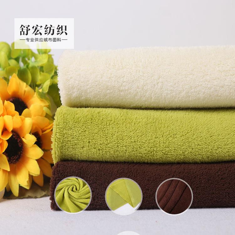 厂家直销 多色供应 单面珊瑚绒布料 染色针织珊瑚绒睡衣面料