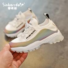 女童运动鞋2018秋季新款男童时尚弹力布透气跑步鞋一脚蹬儿童鞋子