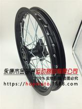 越野摩托车14寸前铝轮毂 60/100-14寸铝轮圈 波速尔14寸前轮毂