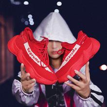 2018秋冬款单棉?#21152;衖ns超火的鞋子情侣版韩版潮流鞋休闲运动鞋