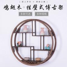 雞翅實木小博古架現代中式掛壁式掛墻上多寶閣茶壺置物架仿古董架