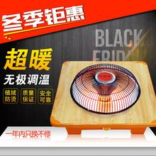 三峡林电火盆小太阳取暖器家用节能烤火盆烤火炉省电暖脚器电暖气