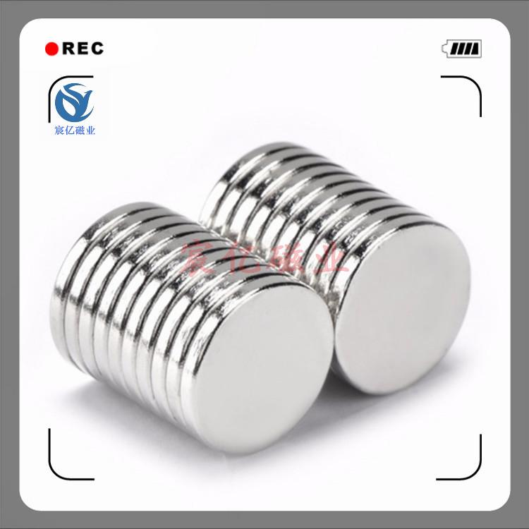 厂家供应强力磁铁 N35圆片强磁 圆形强磁磁铁片 圆形吸铁石