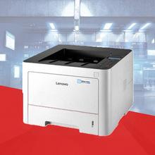 聯想LJ3303DN黑白激光打印機A5高速A4自動雙面網絡打印機