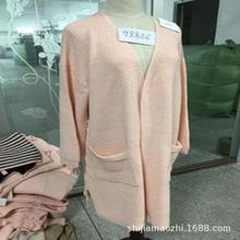 最新厂家直销爆版长衫开胸外套休闲少女衫