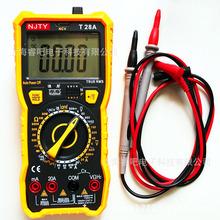 天宇T28A新款数字万?#24125;?电容遥控检测 NVC感应电场背光灯关机
